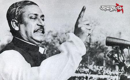 বঙ্গবন্ধু শেখ মুজিবর রহমান