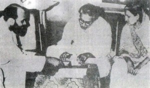 বলধা গার্ডেনের রহস্যময় রেডিও ট্রান্সমিটার